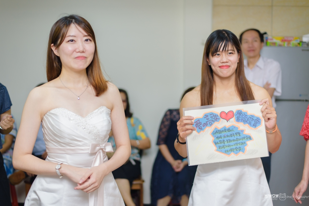 海蛙攝影_朱雲&語嫣-蘆洲-富基采儷婚宴會館 (43)