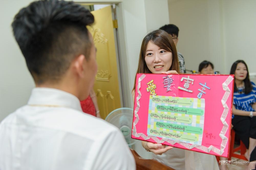 海蛙攝影_朱雲&語嫣-蘆洲-富基采儷婚宴會館 (46)