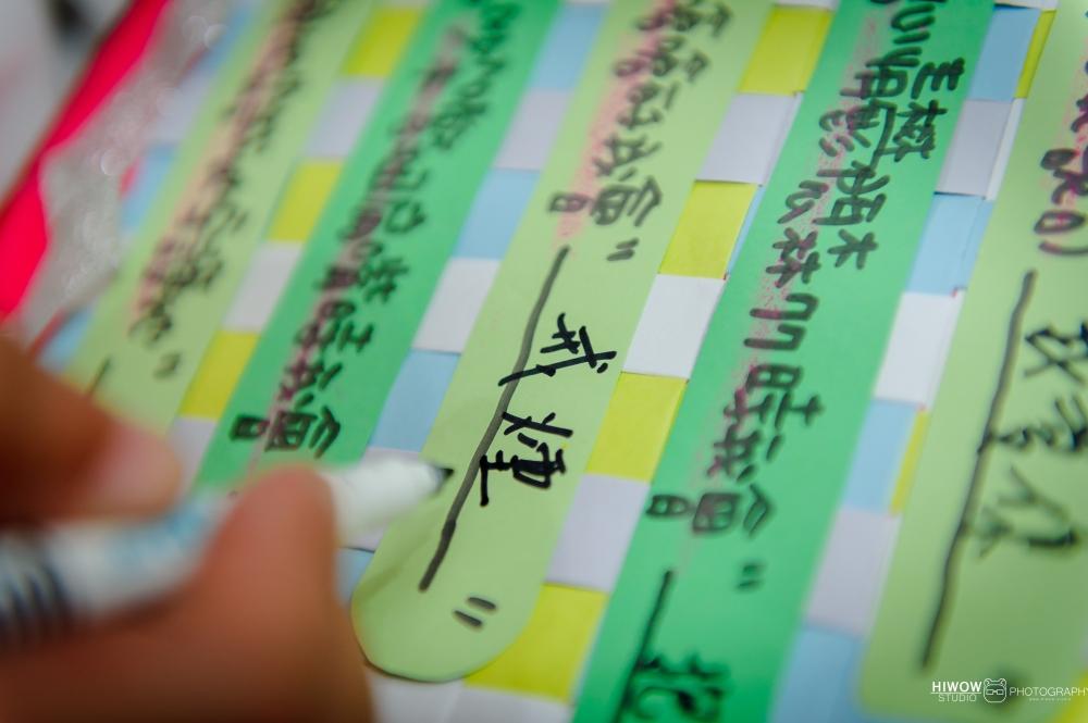 海蛙攝影_朱雲&語嫣-蘆洲-富基采儷婚宴會館 (48)
