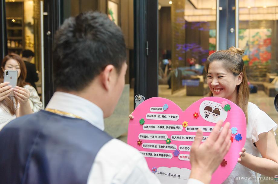 海蛙攝影 婚攝 婚禮紀錄 板橋 凱薩飯店 (42)