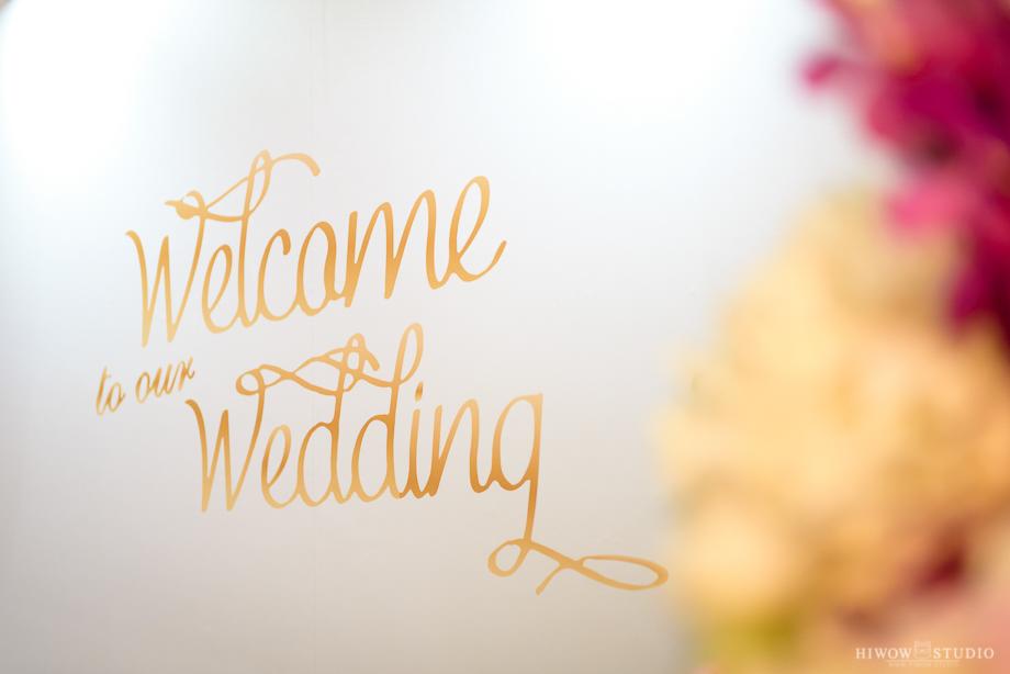海蛙攝影 婚攝 婚禮紀錄 板橋 凱薩飯店 (73)