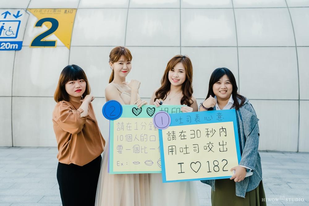 海蛙攝影 婚攝 婚禮紀錄台北囍宴軒 (48)