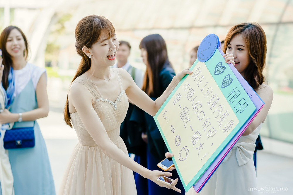海蛙攝影 婚攝 婚禮紀錄台北囍宴軒 (60)