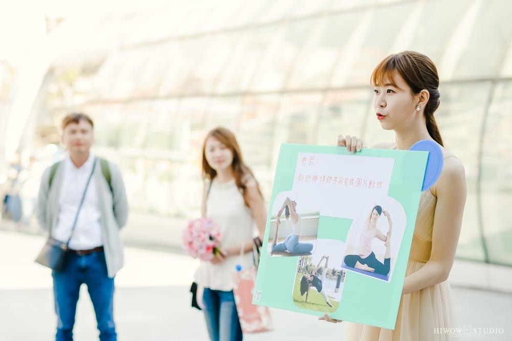 海蛙攝影 婚攝 婚禮紀錄台北囍宴軒 (69)