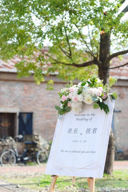 海蛙攝影/婚攝/婚禮紀錄/淡水/美式婚禮/淡水文化園區-殼牌倉庫